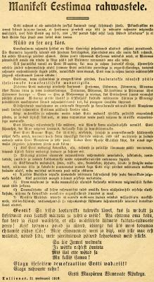 Manifesto to the Peoples of Estonia. Photo: www.wikipedia.org